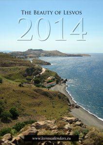 2014 - BOL 00