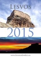 Lesvos 2015