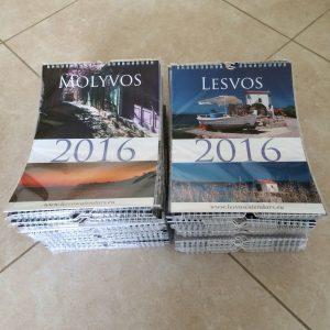 2016 Calendars have arrived