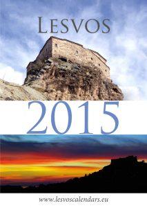 2015 - Lesvos 00