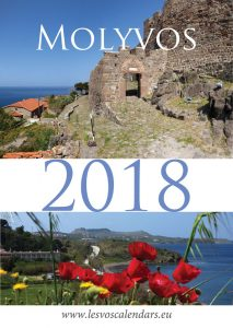 Molyvos 2018 Cover
